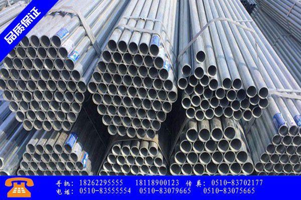 平果县优质螺旋钢管多少钱优质商家