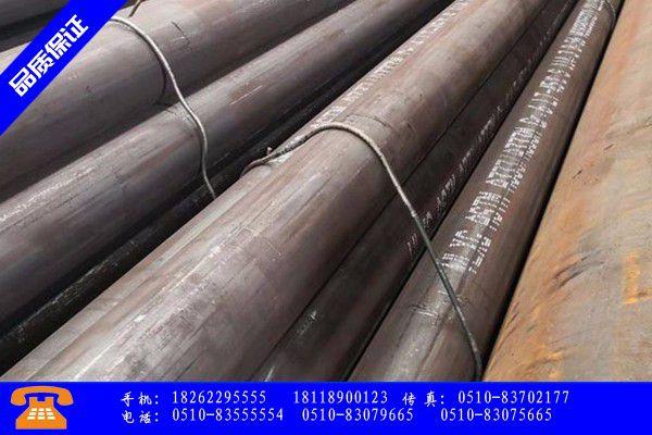 大同广灵县scm430钢管行业出路|大同广灵县钢管25mn