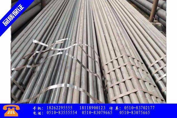 肥东县20crmnsi钢管需求下降厂陷入整体亏损的局面