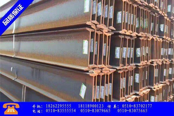 哈尔滨南岗区各种无缝钢管价格暂稳活跃度偏低