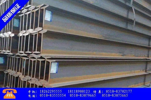 沈阳于洪区12cr1mov槽钢基建投资加码将带动需求