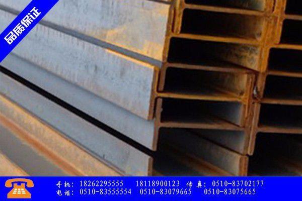 信阳淮滨县型钢国家标准主要功能与优势