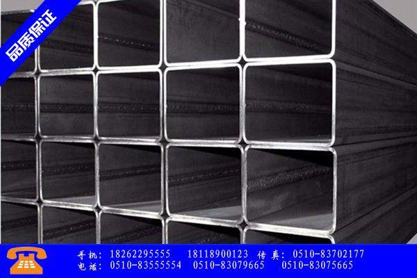随州曾都区20号无缝钢管价格市场新闻 随州曾都区20号无缝钢管多少钱