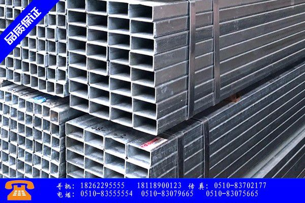 长治屯留县无缝管热轧全面品质管理|长治屯留县厚壁无缝钢管尺寸