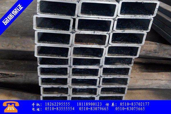 简阳市厚壁钢管报价理论重量计算公式