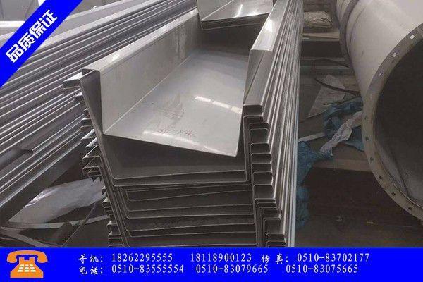 临沂沂南县不锈钢圆管直径规格表完善整改措施厂多项工作取得进步