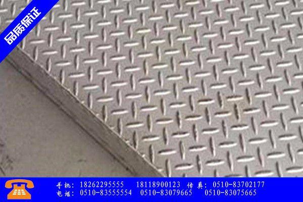乌海海南区不锈钢护板行情稳定