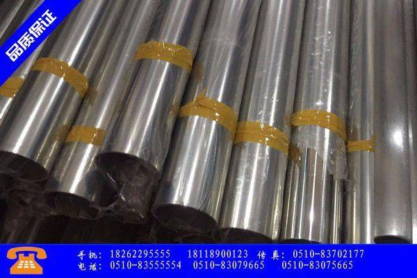 商洛商州区dn200无缝钢管壁厚怎样生产出洁净度更高的