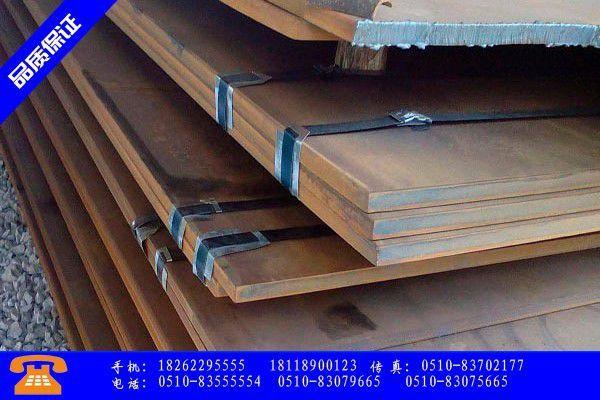 烏蘭察布化德縣50crmov鋼板價格小幅上漲高位受阻