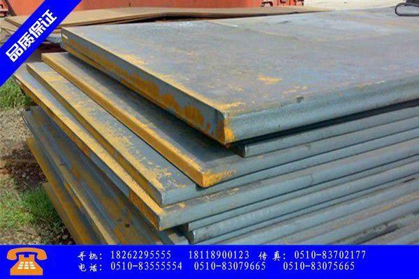 嘉兴海宁6mm钢板规格国内价格呈现跌涨深跌行情