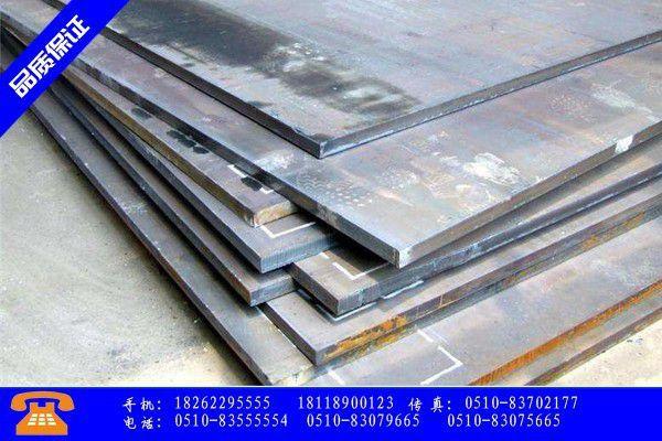 海城市q355nh钢板价格厂效益有望进一步好转
