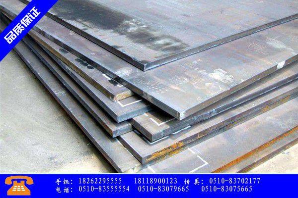 新密市q295nh钢板检验要求|新密市incoloy825钢板