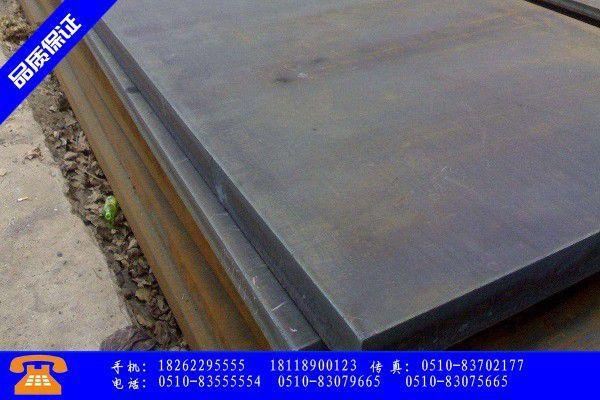 商洛商州区耐候钢板材质专业市场环境复杂回暖尚待时日