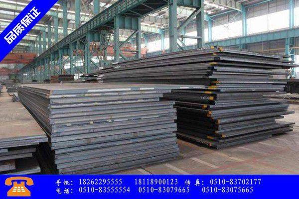 晋城高平q450nqr1钢板地区市场价格稳中有升厂家出货较好