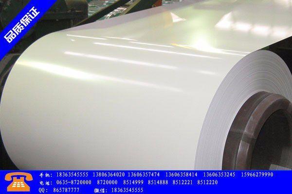宁安市彩钢板安装方法库存量转入下降通道