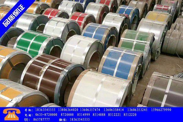 余姚市彩色钢板生产价格涨势趋缓遇阻