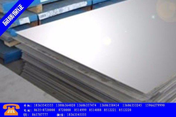 楚雄市316l不锈钢板现货将超预期