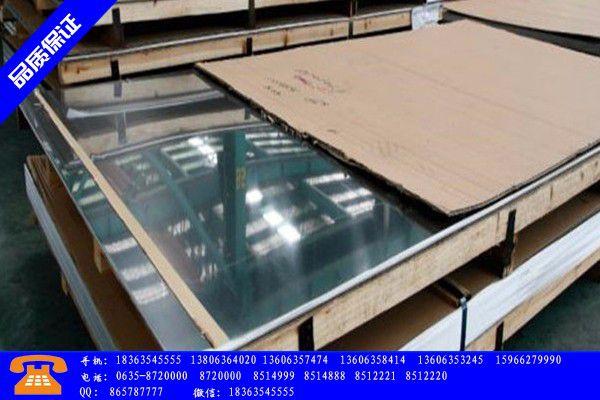 沈阳皇姑区8不锈钢板价格同比上涨