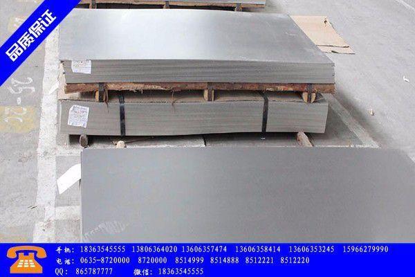 南宫市不锈钢板实际厚度执行标准