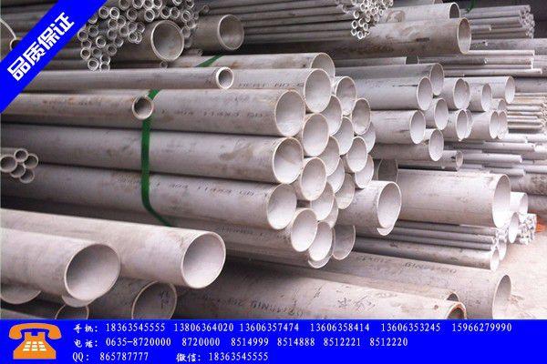 芜湖南陵县不锈钢板压花板产品的选择常识