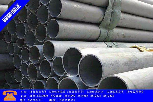 安庆市304薄壁不锈钢管产品品质对比和选择方式
