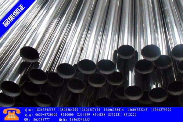 天水秦州区不锈钢的管战略的好处和积极影响 天水秦州区不锈钢盘管
