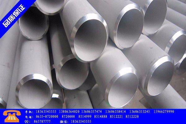 吕梁市不锈钢装饰管代理高处略有凉意 价格震荡调整