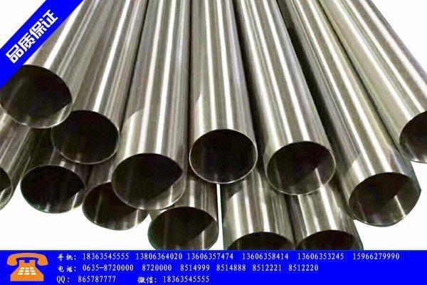 黄南藏族装修不锈钢管走势预测价格暂稳
