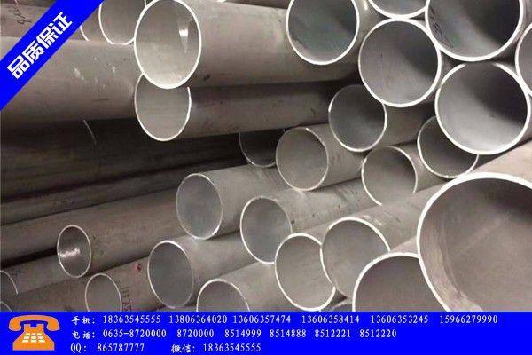 黄南藏族304不锈钢管加工产品逆袭涨100元上涨机会来啦