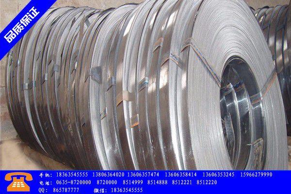 天津西青区镀锌带钢哪里好应用流程|天津西青区直镀锌带钢