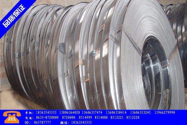 承德冷热镀锌圆钢材质保障