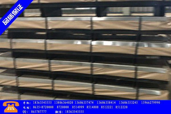 临清市镀锌板材的价格常年销售|临清市镀锌钢板仓