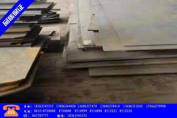 东海县镀锌圆钢板价格低点与高点相差800元吨