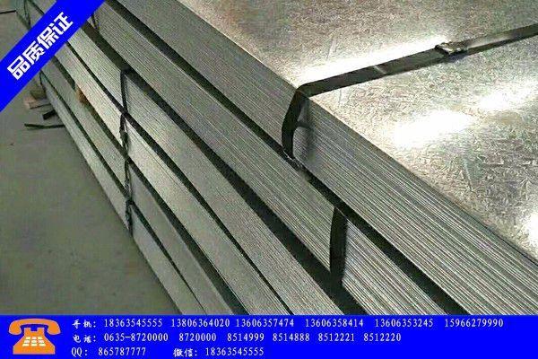 常德鼎城区镀锌钢板和冷轧钢板对处于行业的人来说是东山再起还是过眼