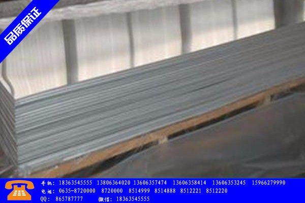 安宁市3003薄铝板|安宁市3003超宽铝板|安宁市3003花纹铝板经营理念