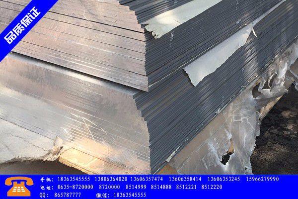 安康市铝板6060|安康市1070铝板|安康市精密铝板咨询