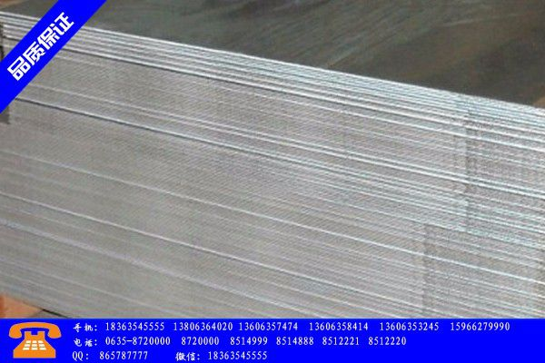 宁夏回族自治区金色拉丝铝板站在角度提出的推广方案|宁夏回族自治区高铝板