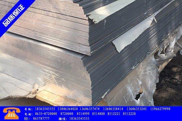 泰安市哪里有铝塑板价格窄幅上涨商家观望情绪浓