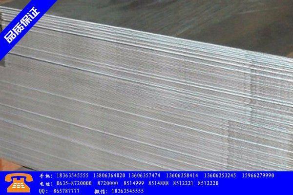 锡林郭勒盟二连浩特铝瓦楞铝板价格小幅走低