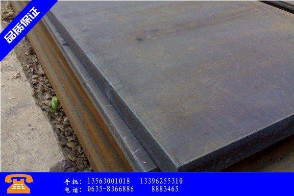 六安霍邱县Q355NH耐候钢板新环保法实施不达标厂将退出市场