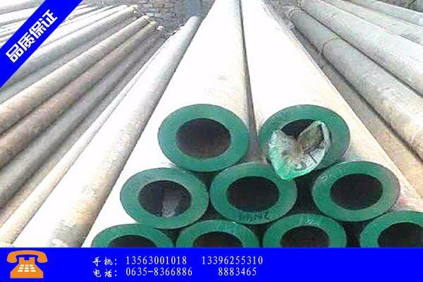 嘉兴精密钢管多少钱稳定发展预期