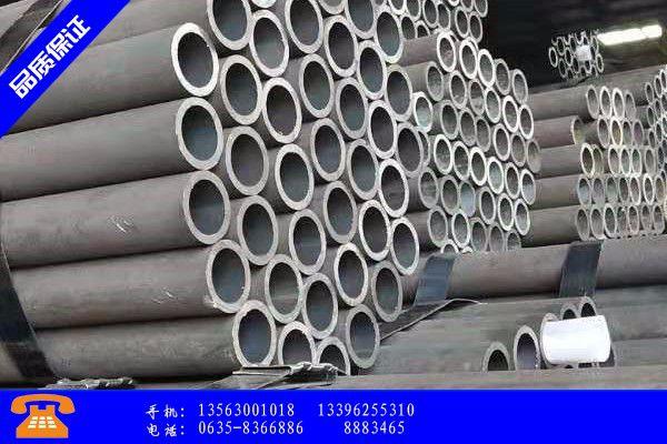厦门集美区小口径高精密无缝钢管产品运用时的禁忌