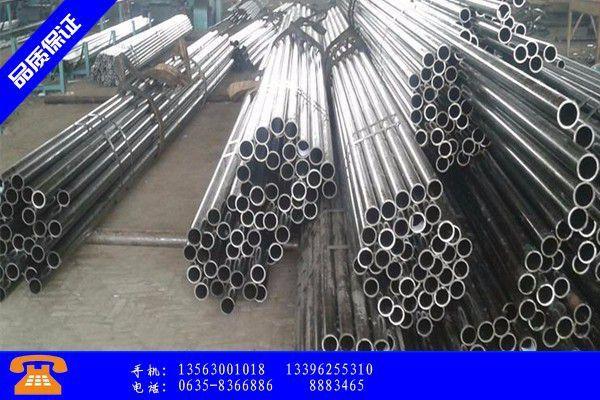 威海文登区精密无缝钢管产品暴跌80元吨价格继续下行