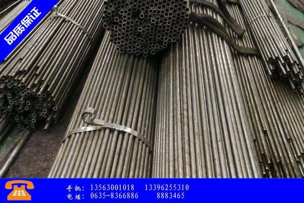 张家口赤城县20精密无缝钢管市场价格