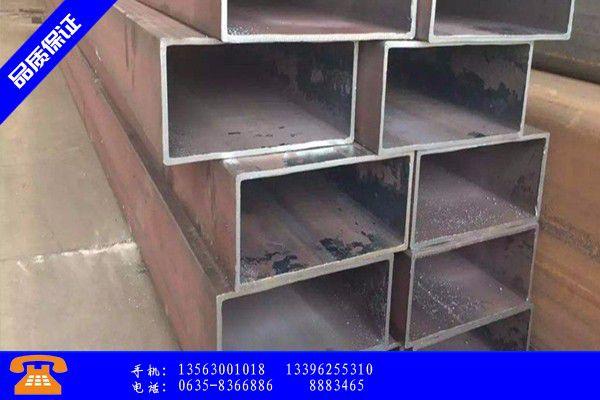 鄂州市30crmo方管|鄂州市16mn大口径钢管|鄂州市方管价格指导报价
