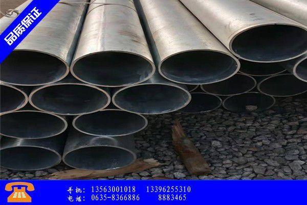 广安市镀锌无缝管常产生的表面缺陷及预防原因
