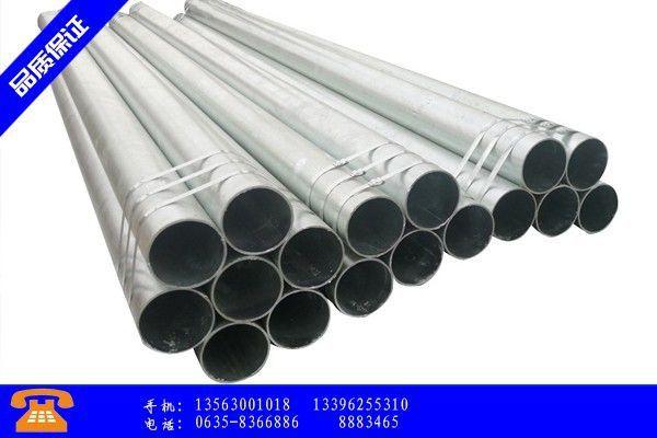 三亚吉阳区42crmo钢管市场价格震荡上行