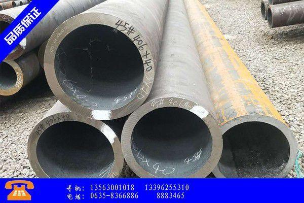 日喀则萨嘎县合金无缝钢管生产发展所需