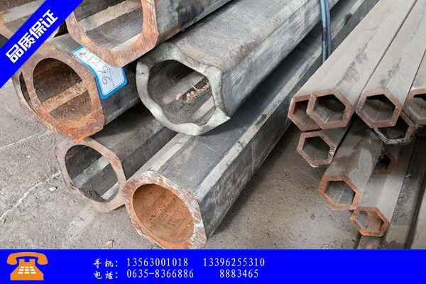 安康市20号冷拉六角钢产品的性能与使用寿命|安康市直径40钢管