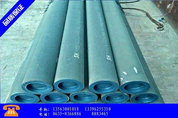 台湾碳钢钝化|台湾酸洗碳钢管|台湾镀锌钝化剂成本价格